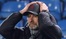 الدايلي مايل: مستوى ماني وفيرمينيو يجبرون ليفربول على دفع الاموال