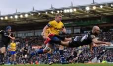 اتحاد الرغبي الانكليزي يحدد موعد عودة المباريات الى الملاعب