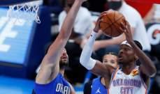NBA: اورلاندو ماجيك يحافظ على سلسلة انتصاراته بفوز جديد على اوكلاهوما