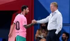 موجز المساء: الكشف عن رسالة صوتية لمارادونا قبل وفاته، ميسي يغيب عن برشلونة في دوري الأبطال وجورج ويا يلعب كرة القدم مع شعبه