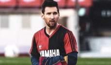 برشلونة يريد ازالة البطاقة الصفراء عن ميسي