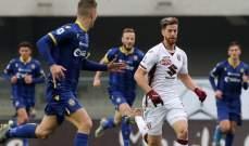 الدوري الايطالي: تعادل مثير بين فيرونا وتورينو