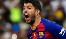 سواريز: اشعر بالالم بسبب الاتهامات التي طالت لاعبي برشلونة