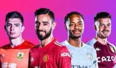 تحديد موعد المباريات المؤجلة من الدوري الانكليزي الممتاز