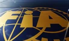 الإتحاد الدولي للسيارات ينشئ خط ساخن للتبليغ عن الإنتهاكات