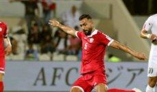 جوان العمري افضل لاعب في غرب اسيا لشهر حزيران