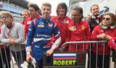 الفورمولا 3: ارمسترونغ يفوز في سوتشي وشوارتزمان يحرز اللقب