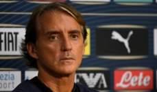 مانشيني: نريد تحقيق الفوز على هولندا