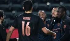 كأس الاتحاد الانكليزي: مانشستر سيتي يقهر سوانسي بثلاثية ويعبر الى دور ربع النهائي