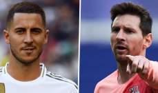 موجز المساء: برشلونة وريال مدريد يتفقان على موعد الكلاسيكو، تأجيل جميع المباريات في لبنان وجون سينا لن يعتزل المصارعة