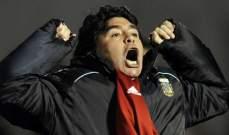 مارادونا: أنا مستعد للتدريب