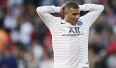 مبابي قد يغيب عن مواجهة ريال مدريد