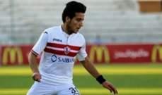مصطفى فتحي: فريقي مستعد لمباراة زيسكو الزامبي