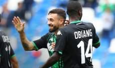 الدوري الإيطالي: فوز ساسولو على سبال بثلاثية نظيفة