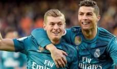 كروس: ريال مدريد وجد صعوبة في التأقلم بعد رحيل رونالدو