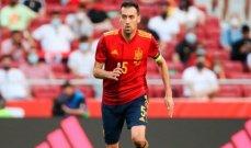 الاتحاد الاسباني يعلن تعافي بوسكيتش من كورونا