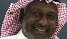 رسالة خاصة من ماجد عبد الله الى مهاجم العالمي