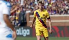 دي يونغ: فان دي بيك يستحق الانتقال الى ريال مدريد