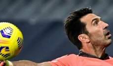 بوفون: سأفتقدك دييغو مارادونا