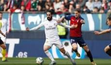 ريال مدريد يسحق اوساسونا برباعية ويوسّع الفارق مع برشلونة