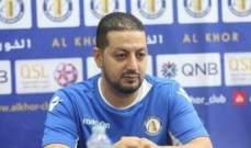 عمر نجحي يشيد باداء فريقه امام الريان القطري