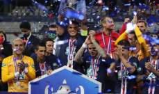 موجز الصباح: باريس سان جيرمان بطل كاس فرنسا، تعادل اتالانتا وميلان وبنزيما يسخر من رئيس الاتحاد الفرنسي