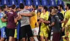 اشكال في الوقت البدل عن ضائع من مباراة فياريال وخيتافي يؤدي لطرد 4 لاعبين