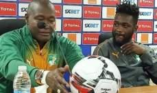 سواليهو: سعيد بما حققناه امام نيجيريا ولكن ...