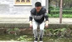 معلم كونغ فو يسير على الماء