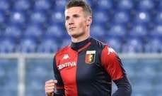 كأس ايطاليا: جنوى يعبر الى دور الـ 16 بفوزه الصعب على اسكولي