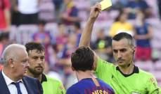 خوف كتالوني من حكم مباراة بلد الوليد
