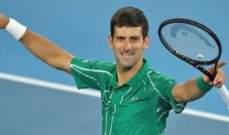 ديوكوفيتش في الصدارة وثيم الى المركز الثالث في تصنيف لاعبي كرة المضرب المحترفين