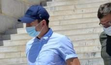 المحكمة اليونانية تدين هاري ماغواير بعدة تهم
