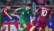 كأس آسيا تحت 23 عام: كوريا تتخطى ايران وتعادل السعودية مع قطر