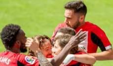 الليغا: بلباو يقتنص الفوز من ريال بيتيس ويعزز موقعه في وسط الترتيب