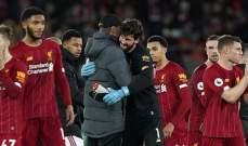 ليفربول يتوصل لاتفاق على عقد رعاية مع نايكي بقيمة 80 مليون باوند سنوياً