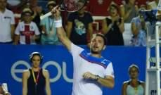 ايدموند وبول يرافقان فافرينكا الى ربع نهائي بطولة اكابولكو