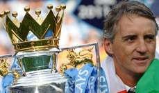 مانشيني: لا يمكن استبعاد السيتي من سباق لقب الدوري الإنكليزي