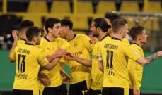 كأس المانيا: دورتموند يقهر هولشتاين كيل بخماسية ويعبر الى النهائي