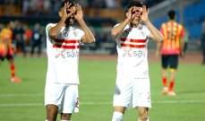 دوري أبطال أفريقيا: الزمالك يتخطى الترجي بثلاثية