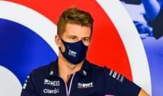 هالكنبرغ يعوض سترول في سباق جائزة ألمانيا الكبرى