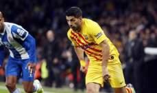 موجز الصباح: برشلونة يقع بفخ التعادل في ديربي كتالونيا، النصر بطل السوبر السعودي والبحرين يواجه لبنان في نهائي غرب اسيا