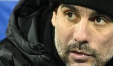 غوارديولا: السيتي ضحية نجاحه هذا الموسم