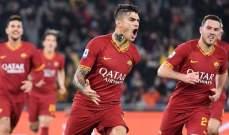 الكالتشيو: روما يعود الى سكة الانتصارات بفوزٍ مهمٍ على ضيفه سبال