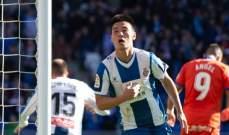 الدوري الاسباني: اسبانيول يواصل نتائجه المخيّبة بالتعادل مع خيتافي