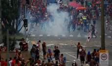 احتفالات جماهير فلامنغو في الشارع تتحول الى اعمال شغب ومواجهات مع الشرطة