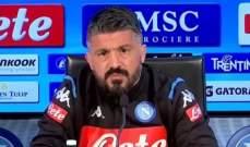 غاتوزو: لم أفكر بعد في مباراة برشلونة