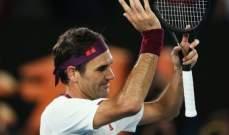 المايسترو يكمل معزوفاته المميزة في ملاعب كرة المضرب