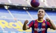 ديست: جئت إلى برشلونة لألعب مع الأفضل