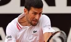 ديوكوفيتش يحقق فوزاً افتتاحياً في بطولة روما الدولية